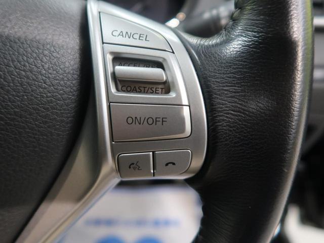 20X エマージェンシーブレーキパッケージ 4WD(5枚目)