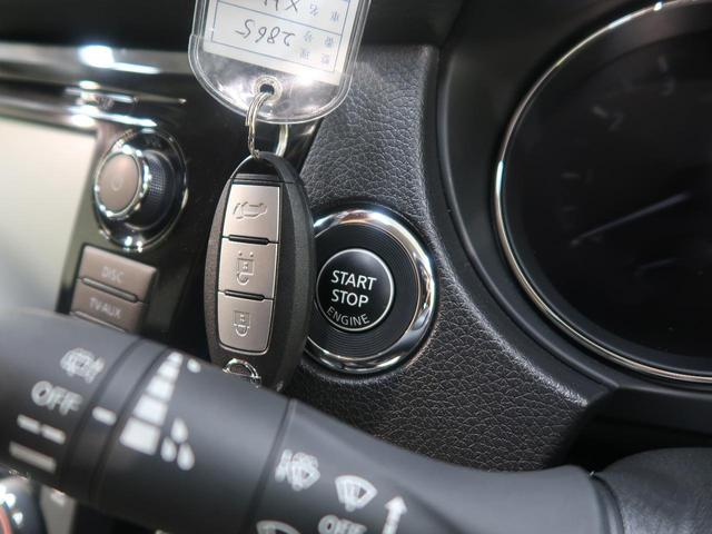 20X エマージェンシーブレーキパッケージ 4WD(8枚目)