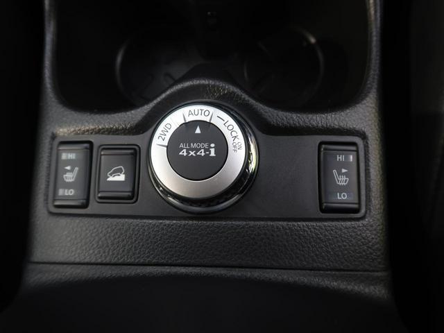 20X エマージェンシーブレーキパッケージ 4WD(9枚目)