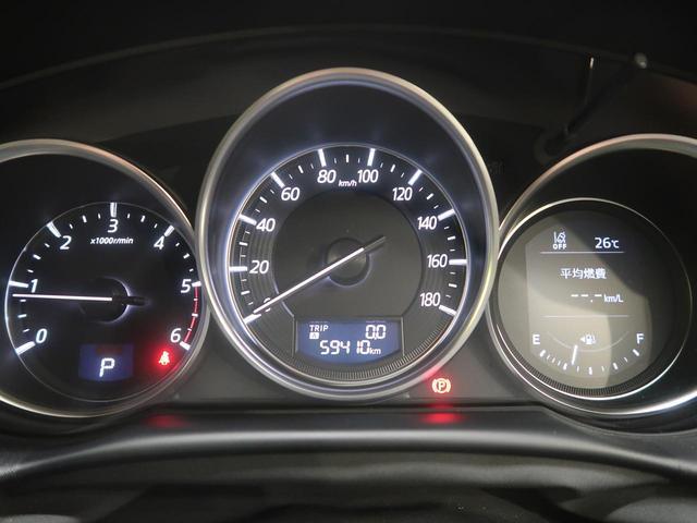 「マツダ」「CX-5」「SUV・クロカン」「群馬県」の中古車35