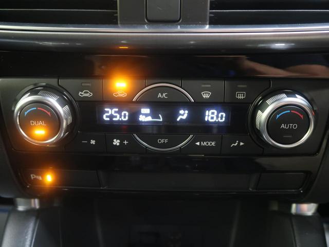 「マツダ」「CX-5」「SUV・クロカン」「群馬県」の中古車40