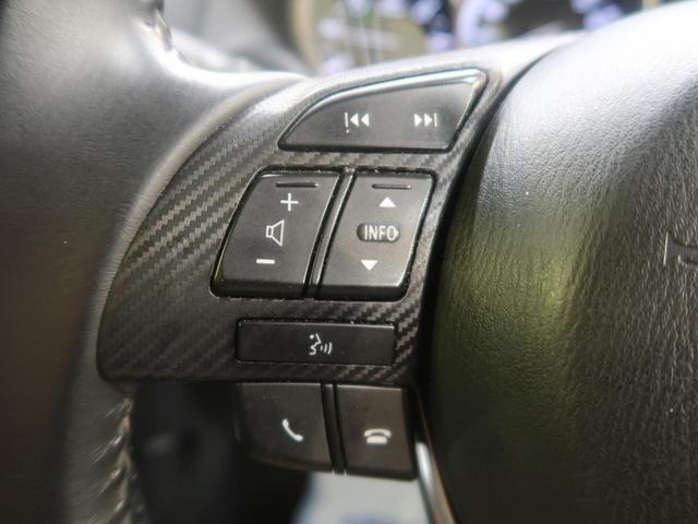 「マツダ」「CX-5」「SUV・クロカン」「群馬県」の中古車41