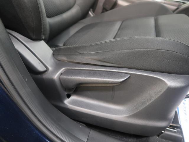「マツダ」「CX-5」「SUV・クロカン」「群馬県」の中古車45