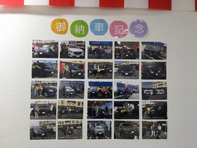 「マツダ」「CX-5」「SUV・クロカン」「群馬県」の中古車63