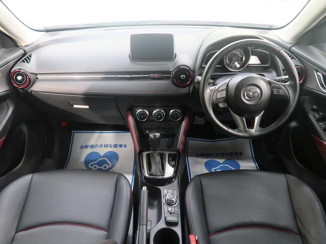 「マツダ」「CX-3」「SUV・クロカン」「群馬県」の中古車2