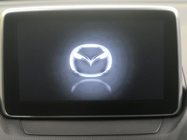 「マツダ」「CX-3」「SUV・クロカン」「群馬県」の中古車3