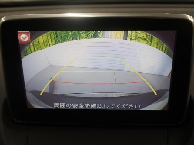 「マツダ」「CX-3」「SUV・クロカン」「群馬県」の中古車4