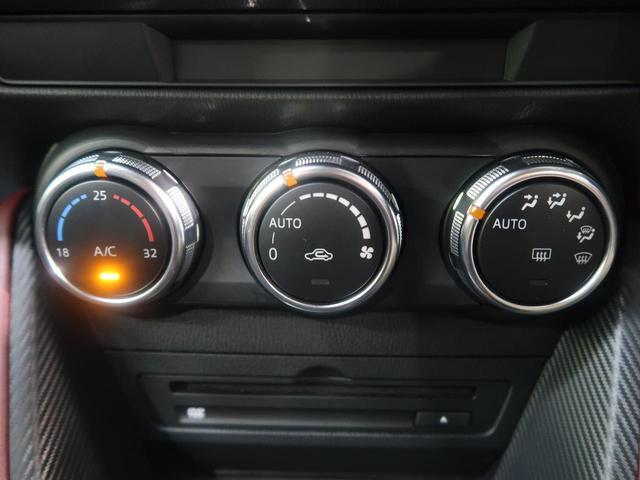 「マツダ」「CX-3」「SUV・クロカン」「群馬県」の中古車8