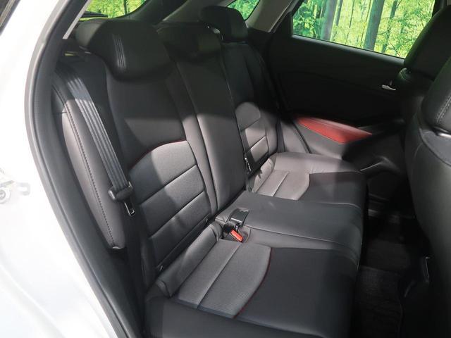 「マツダ」「CX-3」「SUV・クロカン」「群馬県」の中古車13