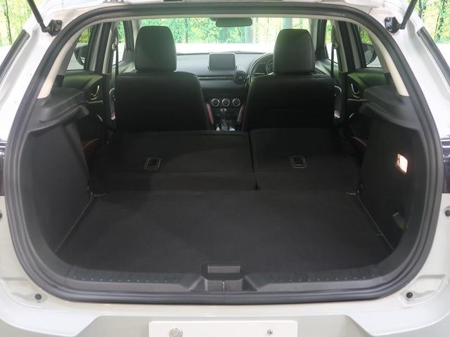 「マツダ」「CX-3」「SUV・クロカン」「群馬県」の中古車14