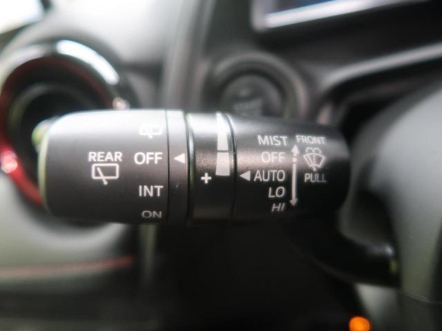 「マツダ」「CX-3」「SUV・クロカン」「群馬県」の中古車33