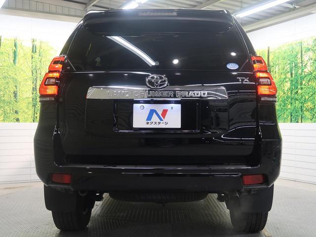「トヨタ」「ランドクルーザープラド」「SUV・クロカン」「群馬県」の中古車25