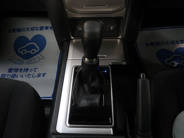 「トヨタ」「ランドクルーザープラド」「SUV・クロカン」「群馬県」の中古車38