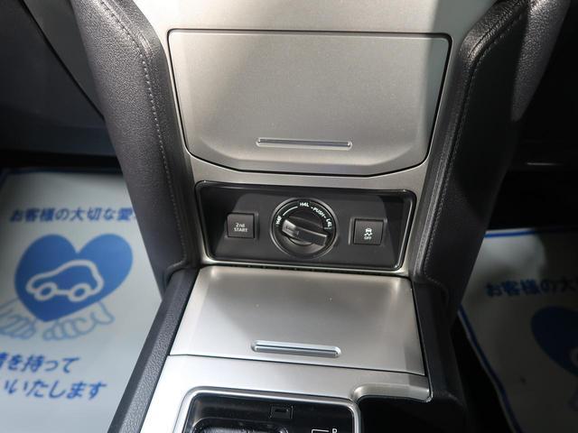 「トヨタ」「ランドクルーザープラド」「SUV・クロカン」「群馬県」の中古車40