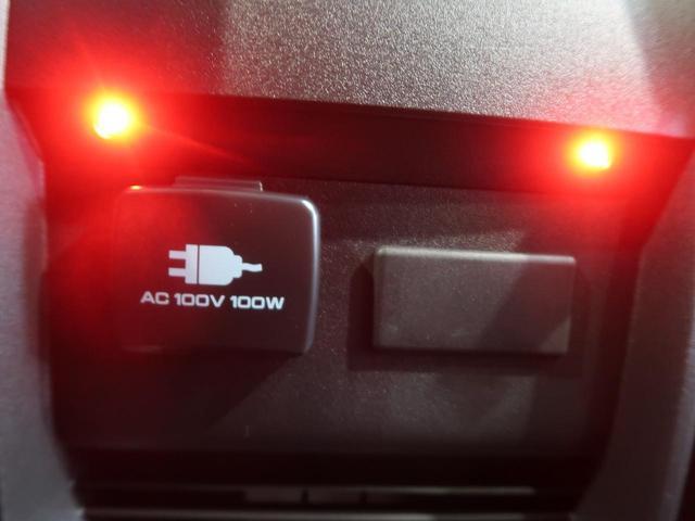G 4WD 登録済未使用車 LEDヘッド レーダークルーズ(7枚目)