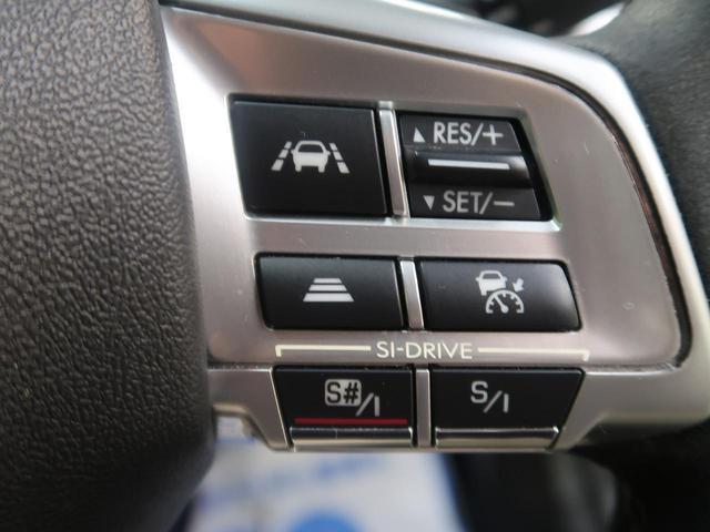 「スバル」「WRX S4」「セダン」「群馬県」の中古車4