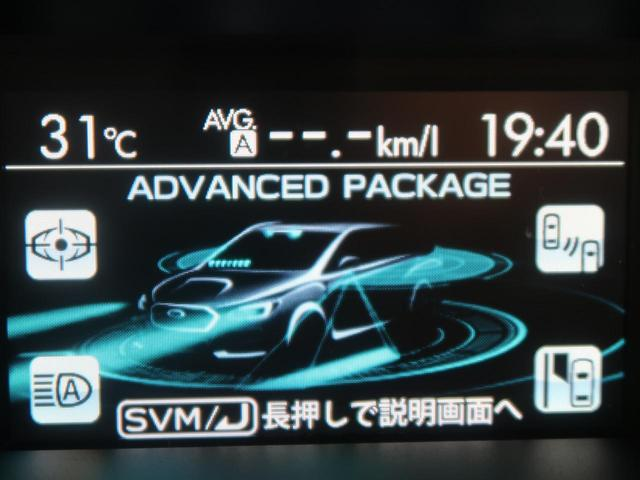 「スバル」「WRX S4」「セダン」「群馬県」の中古車53