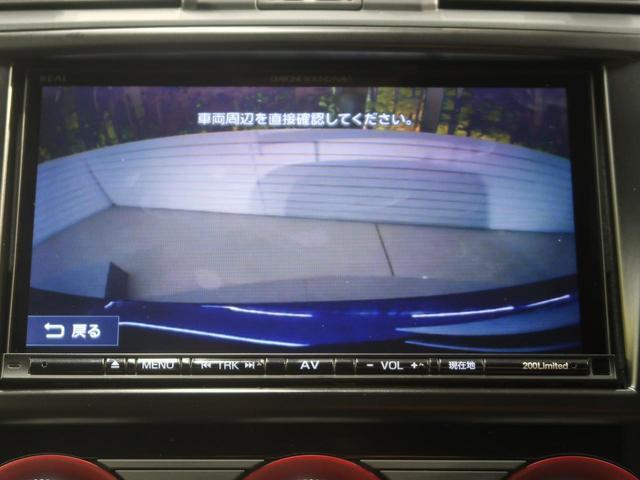 「スバル」「WRX S4」「セダン」「群馬県」の中古車54
