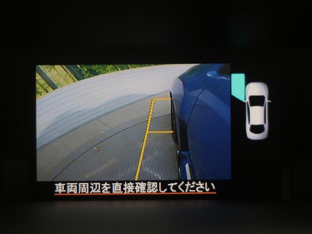 「スバル」「WRX S4」「セダン」「群馬県」の中古車55