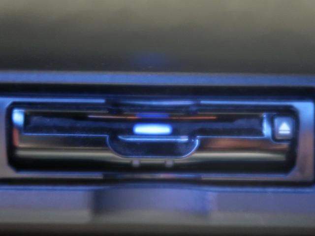 プレミアム 禁煙車 サンルーフ SDナビ レーダークルーズコントロール 衝突軽減装置 LEDヘッドライト&フォグ パワーシート ビルトインETC バックカメラ ハーフレザーシート 車線逸脱警告装置 スマートキー(8枚目)