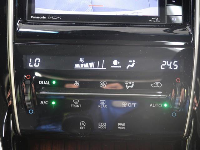 プレミアム 禁煙車 サンルーフ SDナビ レーダークルーズコントロール 衝突軽減装置 LEDヘッドライト&フォグ パワーシート ビルトインETC バックカメラ ハーフレザーシート 車線逸脱警告装置 スマートキー(46枚目)