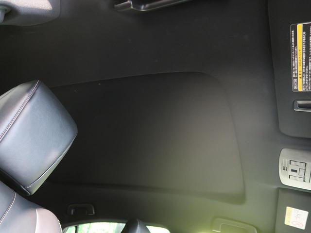 プレミアム 禁煙車 サンルーフ SDナビ レーダークルーズコントロール 衝突軽減装置 LEDヘッドライト&フォグ パワーシート ビルトインETC バックカメラ ハーフレザーシート 車線逸脱警告装置 スマートキー(49枚目)
