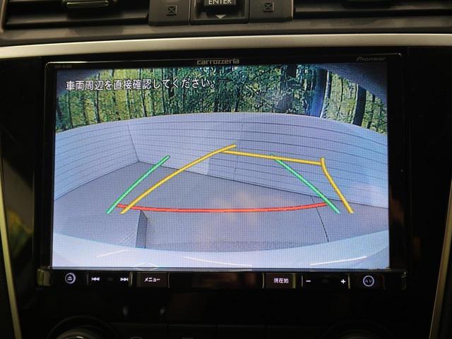 1.6GTアイサイト 禁煙車 4WD アイサイト 純正8型ナビ フルセグTV LEDヘッドライト レーダークルーズコントロール クリアランスソナー パドルシフト バックカメラ ETC 純正17インチアルミ フロントリップ(4枚目)