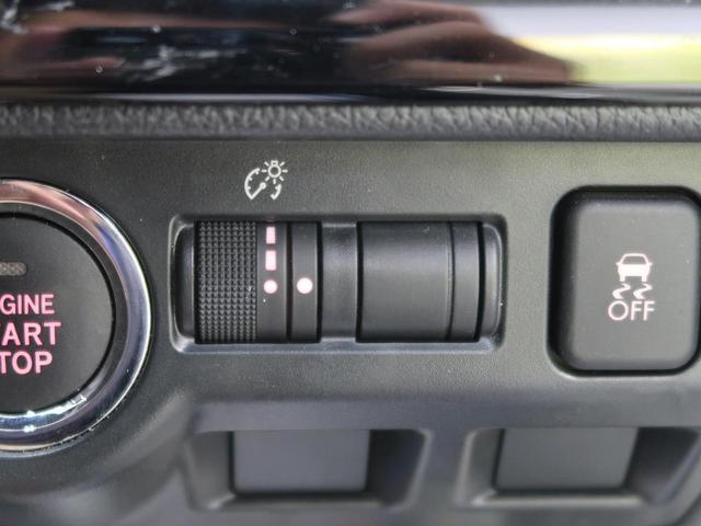 1.6GTアイサイト 禁煙車 4WD アイサイト 純正8型ナビ フルセグTV LEDヘッドライト レーダークルーズコントロール クリアランスソナー パドルシフト バックカメラ ETC 純正17インチアルミ フロントリップ(32枚目)
