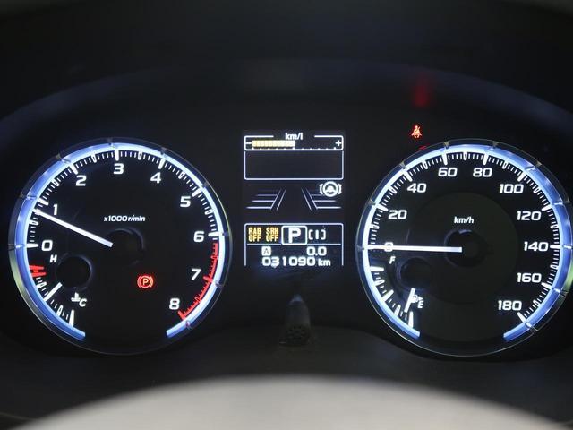 1.6GTアイサイト 禁煙車 4WD アイサイト 純正8型ナビ フルセグTV LEDヘッドライト レーダークルーズコントロール クリアランスソナー パドルシフト バックカメラ ETC 純正17インチアルミ フロントリップ(40枚目)