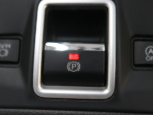 1.6GTアイサイト 禁煙車 4WD アイサイト 純正8型ナビ フルセグTV LEDヘッドライト レーダークルーズコントロール クリアランスソナー パドルシフト バックカメラ ETC 純正17インチアルミ フロントリップ(42枚目)