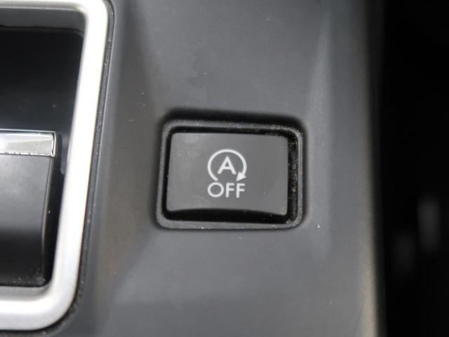 1.6GTアイサイト 禁煙車 4WD アイサイト 純正8型ナビ フルセグTV LEDヘッドライト レーダークルーズコントロール クリアランスソナー パドルシフト バックカメラ ETC 純正17インチアルミ フロントリップ(43枚目)