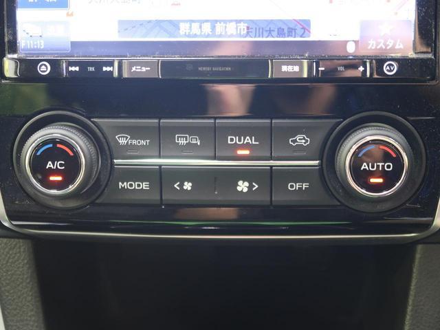 1.6GTアイサイト 禁煙車 4WD アイサイト 純正8型ナビ フルセグTV LEDヘッドライト レーダークルーズコントロール クリアランスソナー パドルシフト バックカメラ ETC 純正17インチアルミ フロントリップ(46枚目)