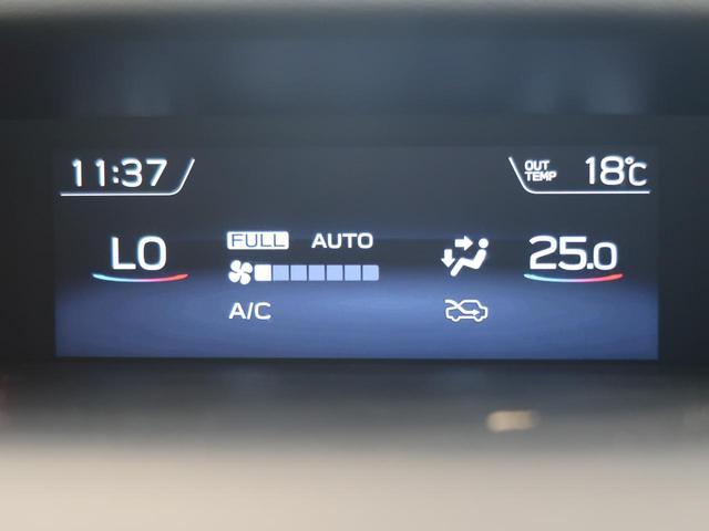 1.6GTアイサイト 禁煙車 4WD アイサイト 純正8型ナビ フルセグTV LEDヘッドライト レーダークルーズコントロール クリアランスソナー パドルシフト バックカメラ ETC 純正17インチアルミ フロントリップ(47枚目)