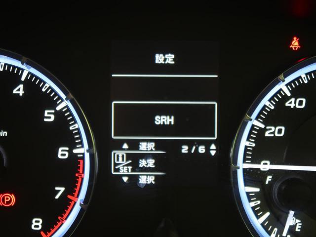 1.6GTアイサイト 禁煙車 4WD アイサイト 純正8型ナビ フルセグTV LEDヘッドライト レーダークルーズコントロール クリアランスソナー パドルシフト バックカメラ ETC 純正17インチアルミ フロントリップ(48枚目)