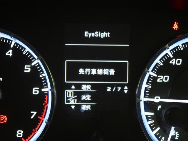 1.6GTアイサイト 禁煙車 4WD アイサイト 純正8型ナビ フルセグTV LEDヘッドライト レーダークルーズコントロール クリアランスソナー パドルシフト バックカメラ ETC 純正17インチアルミ フロントリップ(49枚目)