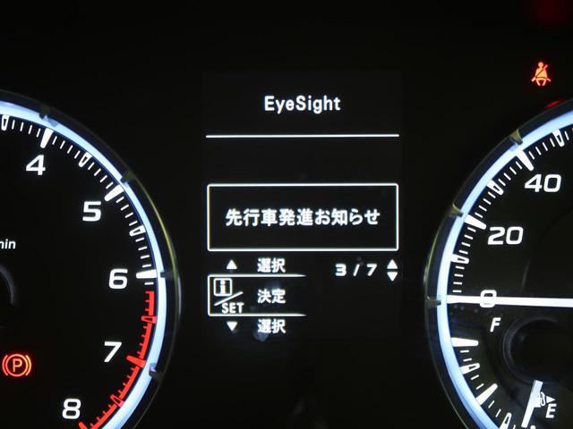 1.6GTアイサイト 禁煙車 4WD アイサイト 純正8型ナビ フルセグTV LEDヘッドライト レーダークルーズコントロール クリアランスソナー パドルシフト バックカメラ ETC 純正17インチアルミ フロントリップ(50枚目)