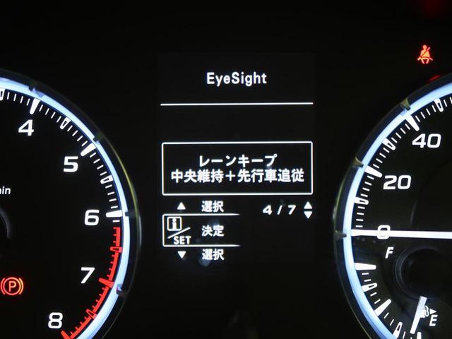 1.6GTアイサイト 禁煙車 4WD アイサイト 純正8型ナビ フルセグTV LEDヘッドライト レーダークルーズコントロール クリアランスソナー パドルシフト バックカメラ ETC 純正17インチアルミ フロントリップ(51枚目)