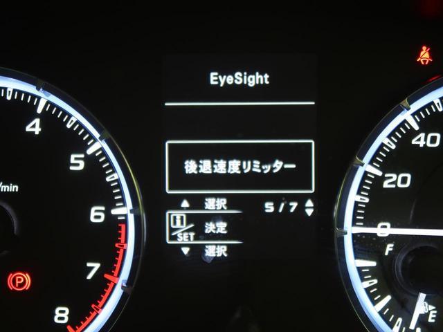 1.6GTアイサイト 禁煙車 4WD アイサイト 純正8型ナビ フルセグTV LEDヘッドライト レーダークルーズコントロール クリアランスソナー パドルシフト バックカメラ ETC 純正17インチアルミ フロントリップ(52枚目)