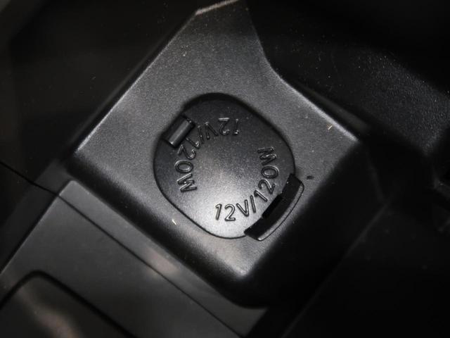 1.6GTアイサイト 禁煙車 4WD アイサイト 純正8型ナビ フルセグTV LEDヘッドライト レーダークルーズコントロール クリアランスソナー パドルシフト バックカメラ ETC 純正17インチアルミ フロントリップ(55枚目)