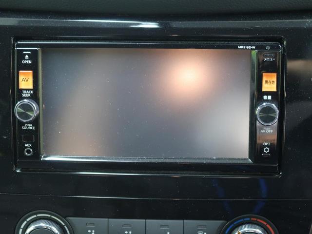 20S 禁煙車 4WD 純正SDナビ フルセグTV バックカメラ 純正17インチアルミ カプロンシート ビルトインETC オートライト 横滑り防止装置 記録簿(3枚目)