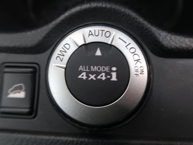 20S 禁煙車 4WD 純正SDナビ フルセグTV バックカメラ 純正17インチアルミ カプロンシート ビルトインETC オートライト 横滑り防止装置 記録簿(5枚目)