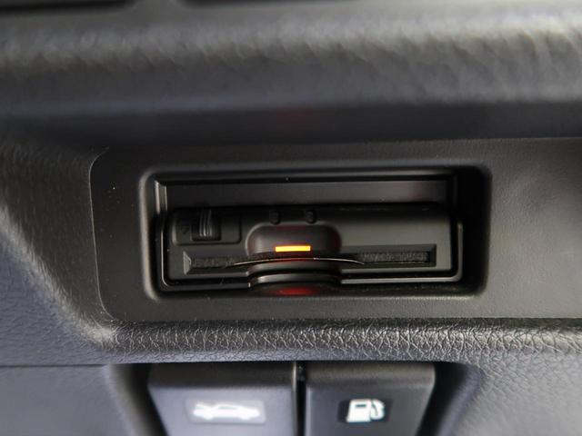 20S 禁煙車 4WD 純正SDナビ フルセグTV バックカメラ 純正17インチアルミ カプロンシート ビルトインETC オートライト 横滑り防止装置 記録簿(6枚目)