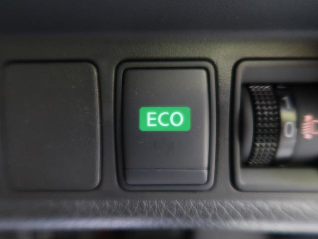 20S 禁煙車 4WD 純正SDナビ フルセグTV バックカメラ 純正17インチアルミ カプロンシート ビルトインETC オートライト 横滑り防止装置 記録簿(32枚目)