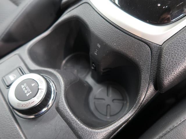 20S 禁煙車 4WD 純正SDナビ フルセグTV バックカメラ 純正17インチアルミ カプロンシート ビルトインETC オートライト 横滑り防止装置 記録簿(35枚目)