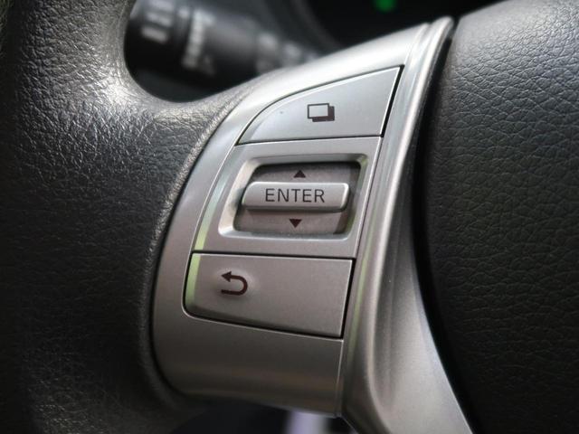20S 禁煙車 4WD 純正SDナビ フルセグTV バックカメラ 純正17インチアルミ カプロンシート ビルトインETC オートライト 横滑り防止装置 記録簿(42枚目)