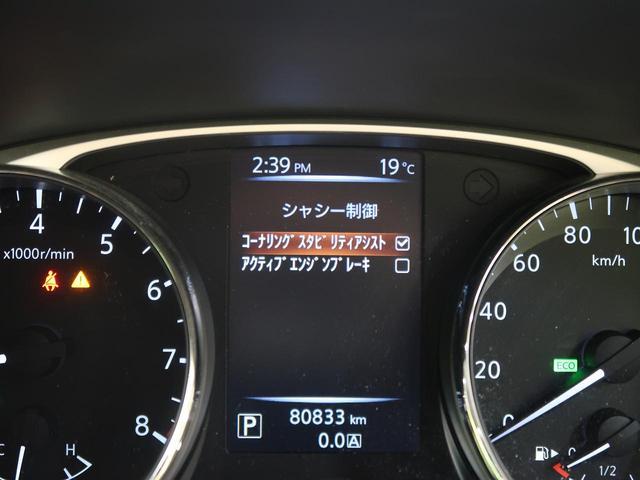 20S 禁煙車 4WD 純正SDナビ フルセグTV バックカメラ 純正17インチアルミ カプロンシート ビルトインETC オートライト 横滑り防止装置 記録簿(43枚目)