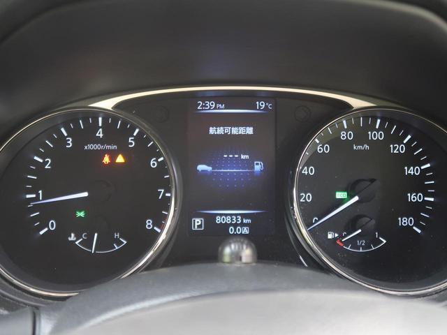 20S 禁煙車 4WD 純正SDナビ フルセグTV バックカメラ 純正17インチアルミ カプロンシート ビルトインETC オートライト 横滑り防止装置 記録簿(45枚目)