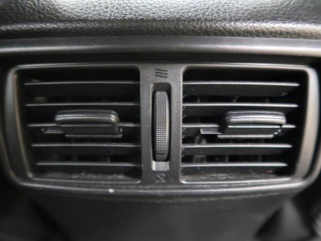 20S 禁煙車 4WD 純正SDナビ フルセグTV バックカメラ 純正17インチアルミ カプロンシート ビルトインETC オートライト 横滑り防止装置 記録簿(49枚目)
