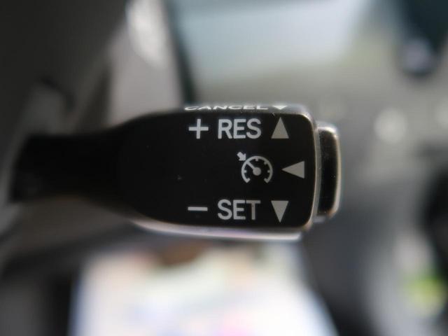 RX450h バージョンS 禁煙車 ワンオーナー メーカーナビ フルセグTV バックカメラ サイドカメラ 100V電源 クルーズコントロール LEDヘッドライト ヘッドアップディスプレイ パワーシート 純正19インチアルミ(7枚目)