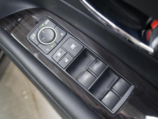 RX450h バージョンS 禁煙車 ワンオーナー メーカーナビ フルセグTV バックカメラ サイドカメラ 100V電源 クルーズコントロール LEDヘッドライト ヘッドアップディスプレイ パワーシート 純正19インチアルミ(32枚目)